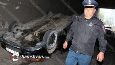 Photo of Խոշոր ավտովթար Արմավիրի մարզում. Վաղարշապատի թունելի մեջ ավտոմեքենաներ են բախվել, որոնցից մեկը գլխիվայր շրջվել է