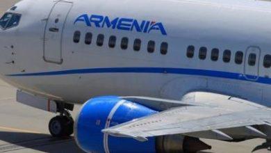 Photo of Авиакомпания «Армения» планирует осуществить рейсы Ереван-Воронеж-Ереван и Ереван-Тель-Авив-Ереван