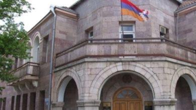 Photo of Заявление МИД Республики Арцах относительно состоявшихся в стране общегосударственных выборов