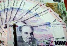 Photo of Բարձրաստիճան պաշտոնյաների պարգևավճարները կազմում են 1 մլրդ դրամ, այլ ոչ՝ 21.5. փաստերը ներկայացվում են խեղաթյուրված