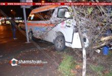 Photo of Երևանում վթարի է ենթարկվել կորոնավիրուսով հիվանդի տեղափոխող շտապօգնության ավտոմեքենան