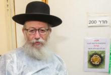 Photo of Իսրայելի առողջապահության նախարարի մոտ կորոնավիրուս է հայտնաբերվել. Ռոյթերս