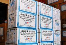 Photo of Турецкие СМИ назвали скандальным надпись на коробках, отправленных Китаем Армении
