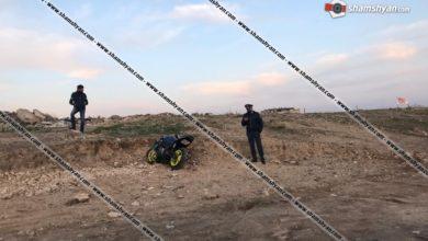 Photo of Երևանում բախվել են Opel-ն ու Yamaha մոտոցիկլը. մոտոցիկլը կողաշրջվել է. կա վիրավոր