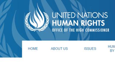 Photo of COVID-19․ պետությունները չպետք է չարաշահեն արտակարգ միջոցառումները՝ մարդու իրավունքները ճնշելու նպատակով․ ՄԱԿ-ի փորձագետներ․ ohchr.org