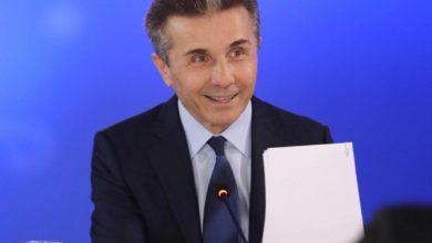 Photo of Иванишвили перечислил 100 миллионов лари в фонд борьбы с коронавирусом в Грузии