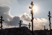 Photo of Մոսկվայի բոլոր գերեզմանատները կփակվեն. քաղաքապետը նույնպես այցի չի գնա մոր գերեզմանին. «Ինտերֆաքս»