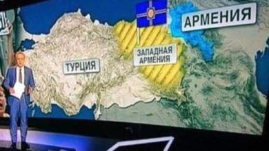 Photo of В Турции после Арарата от Китая теперь недовольны картой Западной Армении от НТВ