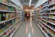 Photo of ՏՄՊՊՀ. պարենային մի շարք ապրանքների գնային դինամիկան