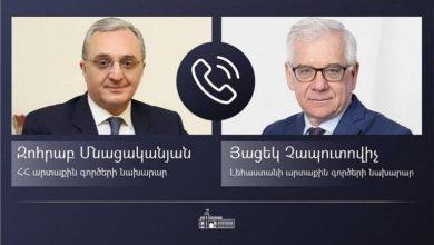 Photo of Հայաստանի և Լեհաստանի ԱԳՆ ղեկավարները պատրաստակամություն են հայտնել աշխուժացնել հայ-լեհական համագործակցությունը