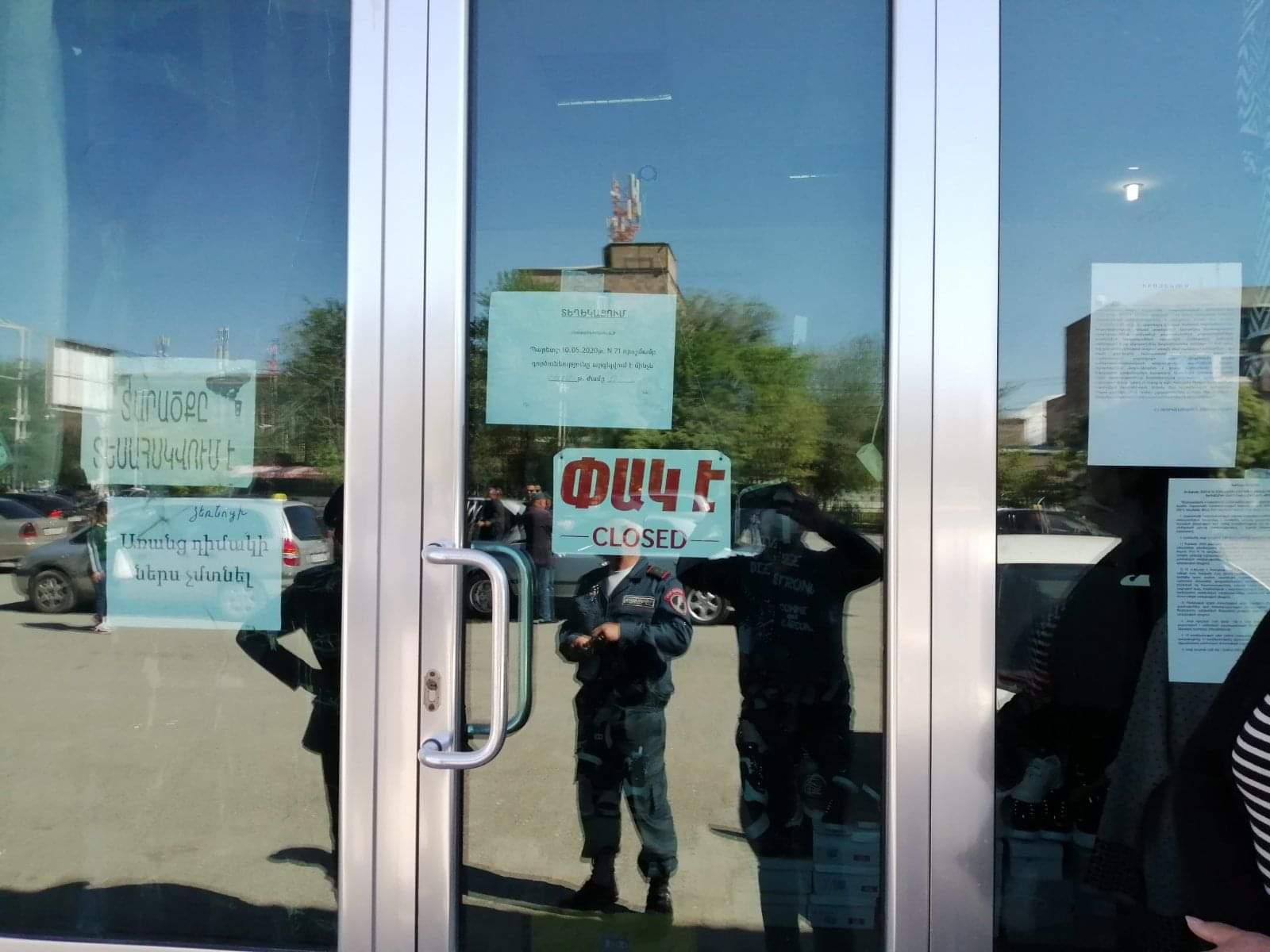 Photo of ԱԱՏՄ ուժեղացված վերահսկողական աշխատանքի արդյունքում կասեցվել է 932 տնտեսվարողի գործունեություն