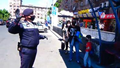 Photo of Ոստիկանությունը շարունակում է ապահովել Պարետի որոշման պահանջների կատարումը