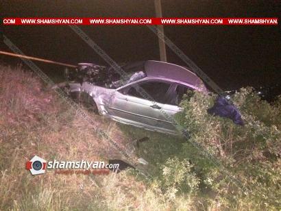 Photo of Ողբերգական ավտովթար Կոտայքի մարզում. 42-ամյա վարորդը BMW-ով բախվել է Ձորաղբյուր-Ջրվեժ ճանապարհի կամրջի երկաթե արգելապատնեշին և ընկել ցած
