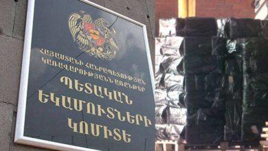 Photo of ՊԵԿ-ը՝ ՀՀ-ից ծխախոտի արտահանման վերաբերյալ