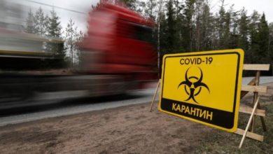 Photo of Коронавирус в России: более 10 тысяч случаев за сутки, вспышка в больнице им. Кащенко. BBC