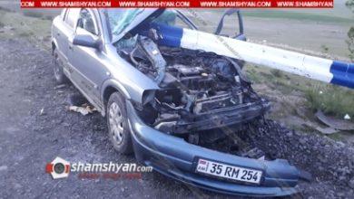 Photo of Խոշոր ավտովթար Կոտայքի մարզում. Opel-ը մխրճվել է երկաթե արգելապատնեշի մեջ. 3 վիրավորներից մեկը հղի է