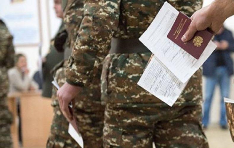 Photo of Նախագահ Արայիկ Հարությունյանը ստորագրել է 2020թ. ամառային զորակոչի եւ զորացրման հրամանագիրը