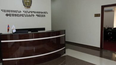 Photo of Փաստաբանների պալատը Տիգրան Աթանեսյանի տան վրա կատարված հարձակման առնչությամբ հայտարարություն է տարածել