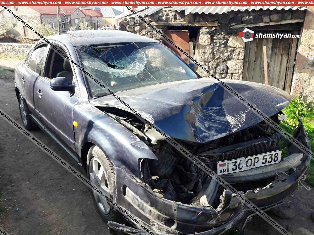 Photo of Ավտովթար Գեղարքունիքի մարզում. 16-ամյա տղան Volkswagen-ով բախվել է բնակչի տան պարսպին. կան վիրավորներ