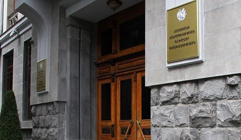 Photo of Ապօրինի ծագում ունեցող գույքի բռնագանձման գործընթացի շրջանակներում  որակավորման հանձնաժողովը համալրվել է երկու փորձագետներով