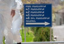 Photo of Հայաստանում կորոնավիրուսից մահացածը 84–ամյա տղամարդ է