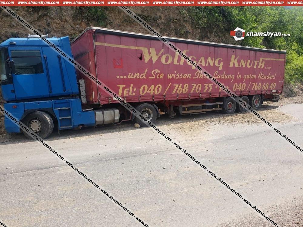 Ողբերգական դեպք . 65-ամյա վարորդն ավտոմեքենան բարձրանալիս սայթաքել ու վայր է ընկել անվադողի տակ