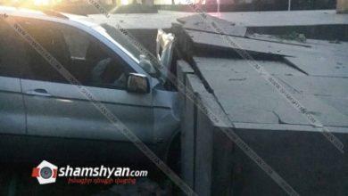 Photo of Խոշոր ավտովթար Երևանում. 31-ամյա վարորդը BMW X5-ով Գարեգին Նժդեհի հրապարակում բախվել է պատին. բժիշկները պայքարում են նրա կյանքի համար