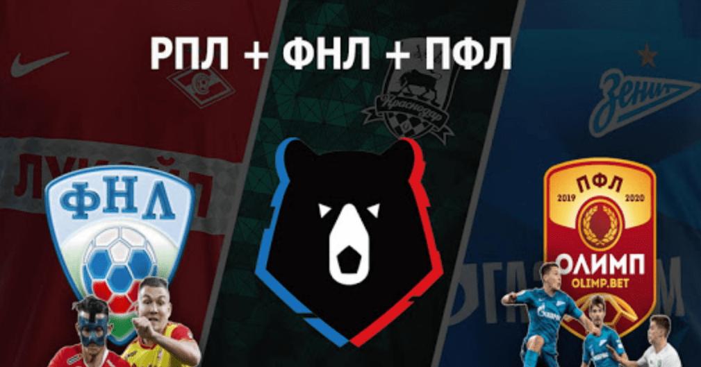 Photo of 2021/22 մրցաշրջանից Ռուսաստանի ֆուտբոլային լիգաները հնարավոր է անվանափոխվեն
