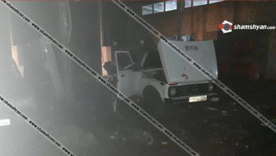 Photo of Ողբերգական դեպք Շիրակի մարզում. գազալցակայանում ավտոմեքենան լիցքավորելիս պայթյուն է տեղի ունեցել. 40-ամյա լիցքավորողը տեղում մահացել է