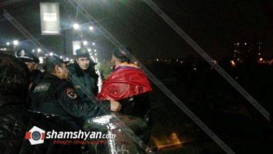 Photo of Արտակարգ դեպք Երևանում. տղամարդն անցել է «Հաղթանակ» կամրջի վտանգավոր եզրագիծն ու սպառնում է ցած նետվել