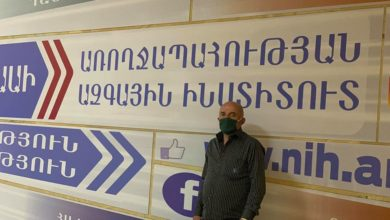Photo of Կորոնավիրուսը հաղթահարած ԱԱԻ-ի աշխատակցի պատմությունը․ Առողջապահության ազգային ինստիտուտ