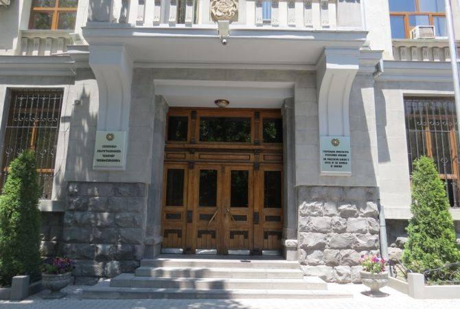 Photo of ՀՀ գլխավոր դատախազության պարզաբանումը ՄԻԵԴ-ի խորհրդատվական կարծիքի վերաբերյալ