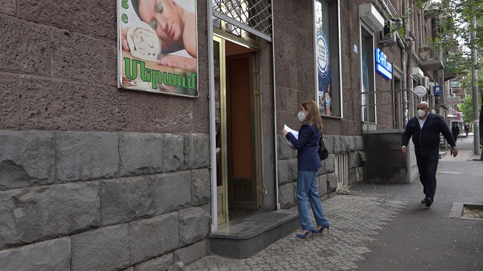 Photo of Կասեցվել է մերսման սրահի գործունեությունը