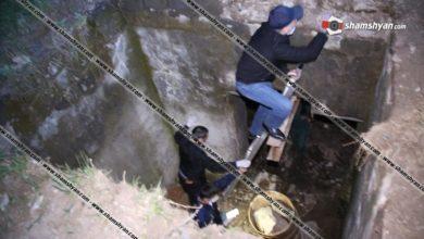 Photo of Գյումրիում փլուզված շատրվանի պոմպակայանի տակ՝ 4մ խորությամբ փոսում, հայտնաբերվել են կասկածելի ոսկրային մնացորդներ