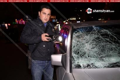 Photo of Նոր մանրամասներ Երևանում տեղի ունեցած ավազակային հարձակումից. մինչև 10 հազար ԱՄՆ դոլարը հափշտակելը, տուժածին վրաերթի էին ենթարկել