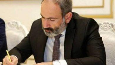 Photo of Արգիշտի Քյարամյանն ազատվել է ՊՎԾ ղեկավարի տեղակալի պաշտոնից եւ նշանակվել ՔԿ նախագահի տեղակալ