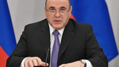 Photo of Мишустин: в России можно аккуратно снимать карантинные меры