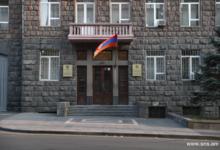 Photo of ՀՀ ԱԱԾ-ն հայտարարություն է տարածել