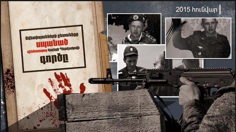 Photo of Խախտումներ առանց պատժի․ ռուսական ռազմաբազան՝ ընդդեմ հայ-ռուսական պայմանագրերի