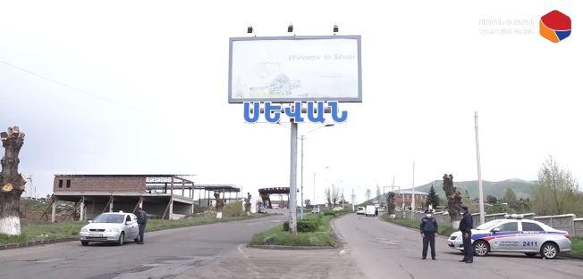 Photo of Սևան քաղաքը փակ է լինելու մինչև հունիսի 3-ը