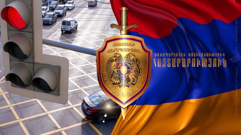 Photo of Ժամանակավորապես անհասանելի է ճանապարհային ոստիկանության թեժ գծի 177 հեռախոսահամարը