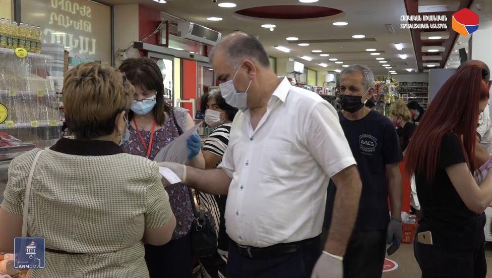 Photo of Ստուգայցեր՝ տնտեսավարողների կողմից անվտանգության կանոնների չպահպանման հետքերով. կրկնախախտումներ են արձանագրվում