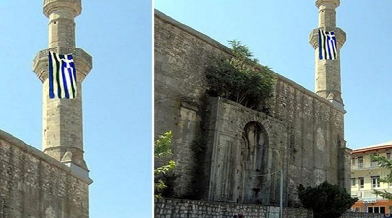Photo of Հույները դրոշ են կախել մզկիթից՝ ի պատասխան Ստամբուլի Սբ․ Սոֆիայի տաճարում Ղուրանի ընթերցանությանը