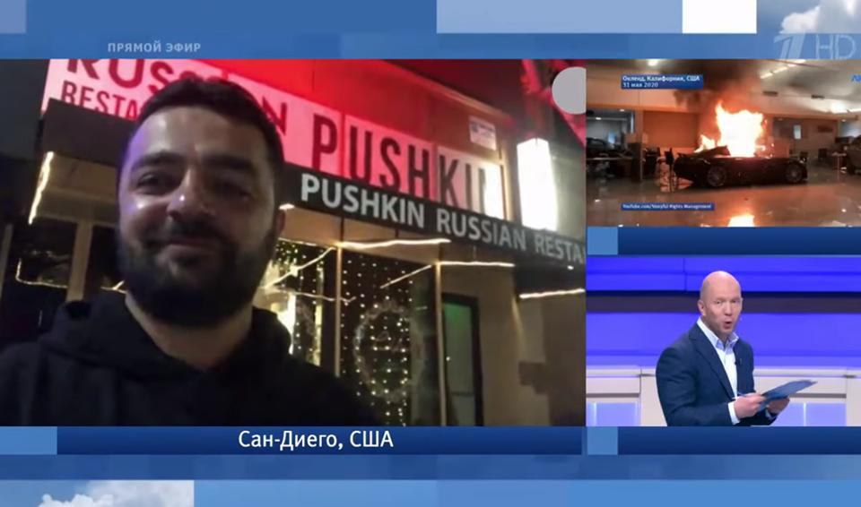 Photo of Владелец армянского происхождения русского ресторана «Пушкин» на Первом российском канале в прямом эфире рассказал подробности вооруженной самообороны