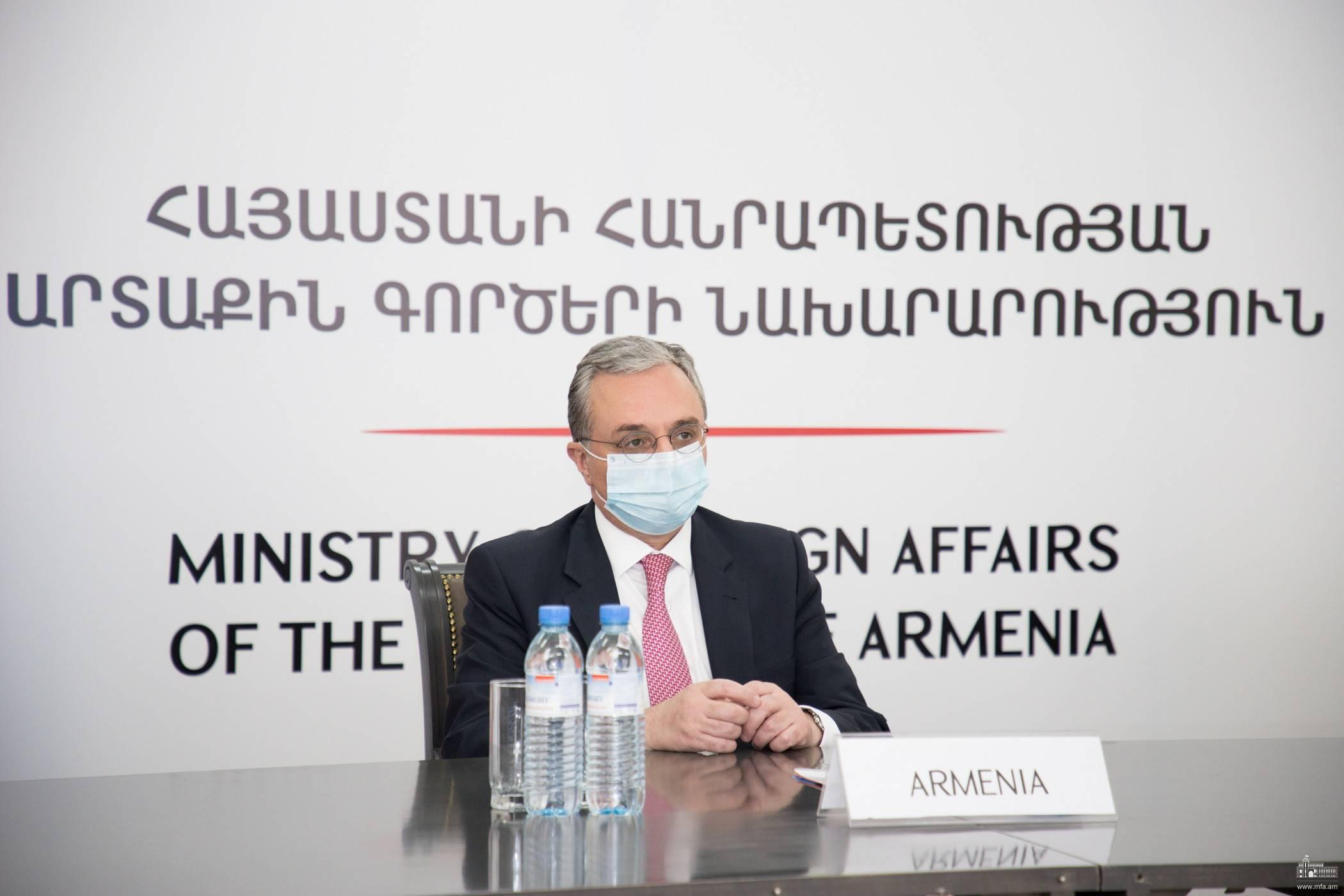 Photo of ԱԳ նախարար Զոհրաբ Մնացականյանի ուղերձը վիրտուալ նախարարական առցանց համաժողովին