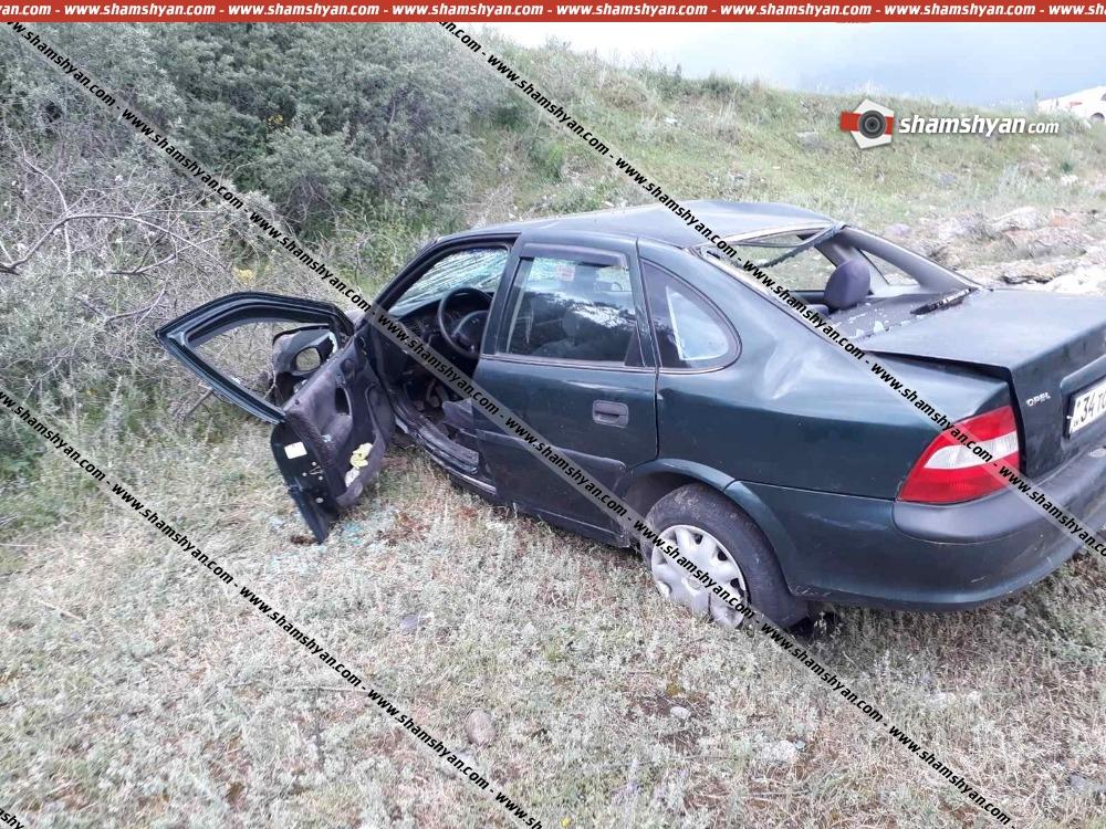 Photo of Ավտովթար Գեղարքունիքի մարզում. 48-ամյա վարորդը Opel-ով մի քանի պտույտ շրջվելով, բախվելով քարերին, հայտնվել է ձորում. կա վիրավոր