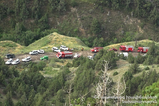 Photo of Խոսրովի անտառ պետական արգելոցում բռնկված հրդեհը մարվել է