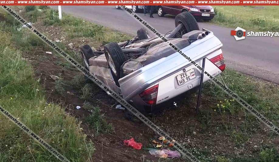 Photo of Խոշոր ավտովթար Արագածոտնի մարզում. 34-ամյա վարորդը Mercedes-ով բախվել է քարին և գլխիվայր շրջվել. կան վիրավորներ