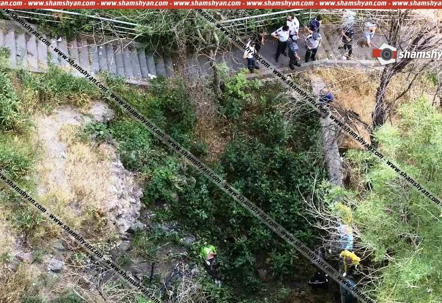 Photo of Արտակարգ դեպք Երևանում. երիտասարդ տղան Կիևյան կամրջից ցած է նետվել. բժիշկները պայքարում են նրա կյանքի համար