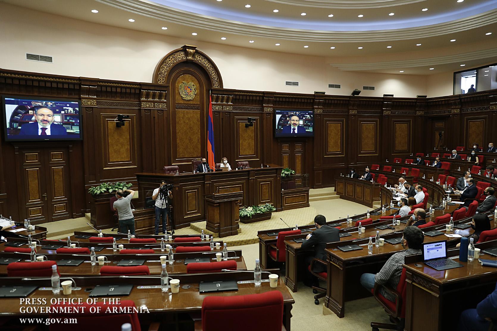Photo of «Բյուջետային կարգապահությունը պետք է լինի քաղաքացու՝ պետություն ունենալու կամքի արտահայտություն». վարչապետի ելույթը ԱԺ մշտական հանձնաժողովների համատեղ նիստում